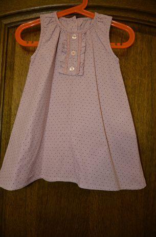 Sukienka Claire 80