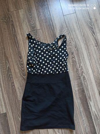 Сукня плаття