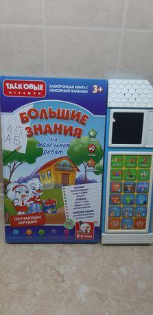 Продам электронную книгу с сенсорной панелью  в подарок детская книжка