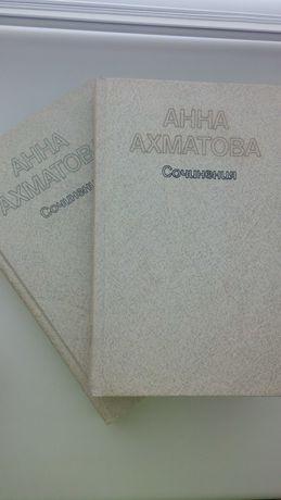А.Ахматова М.Цветаева
