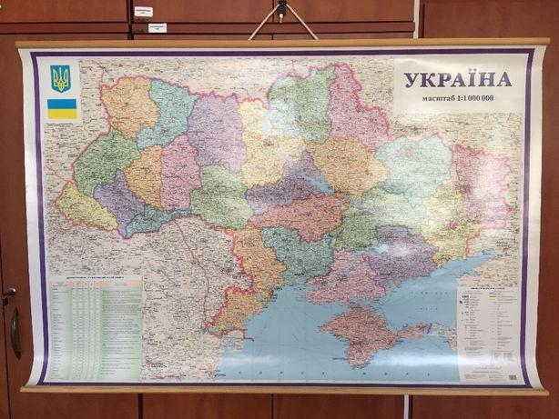 Mapa ścienna Ukrainy