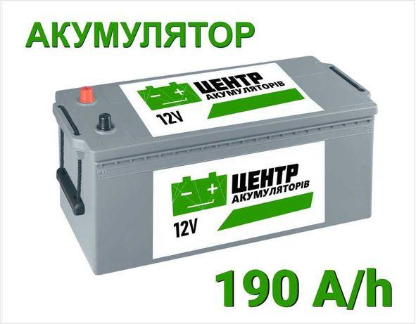 Акумулятор вантажний 190 A/h. Доставка до авто по Львову та області