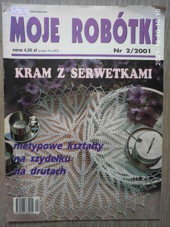 Журнал Moje Robotki 2/2001  вязание  крючком.