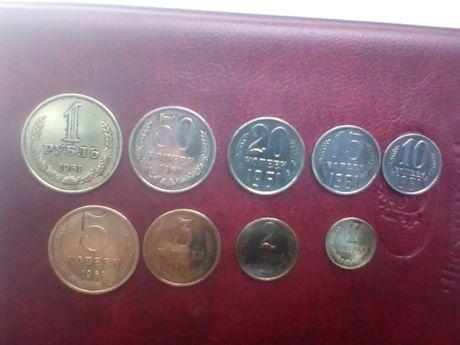 Монеты СССР годовые наборы 1961-86-87- годов-400гр.