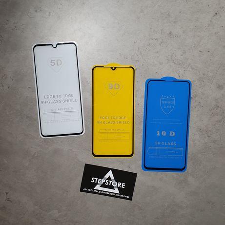Защитное стекло 3D Xiaomi Mi max mix 2 3 A1 A2 A3 8 9 9T se lite play