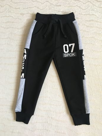 Спортивные штаны/брюки на мальчика/хлопчика lizi kids, 92-122