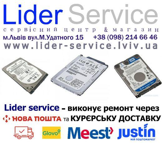 Жорсткий диск Вінчестер HDD 320gb для ноутбука Lider