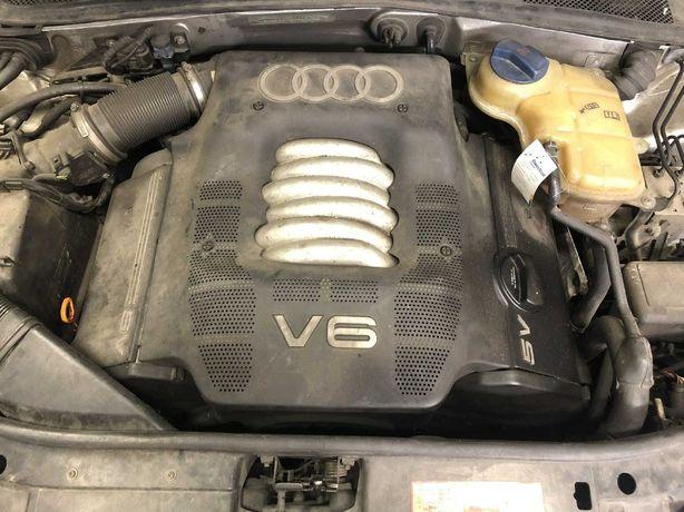 Silnik 2.4 V6 ARJ Audi A4 B5 Passat