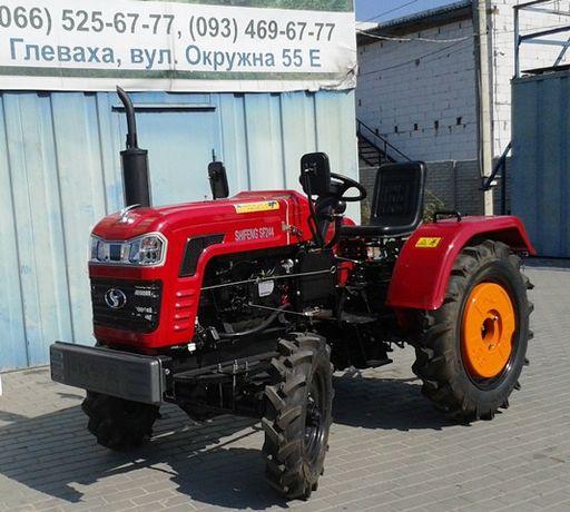 Мини-трактор Shifeng-244 (Шифенг-244) ременной, сборка Китай