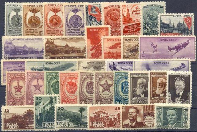 Интересуют почтовые марки, блоки, фил. материал