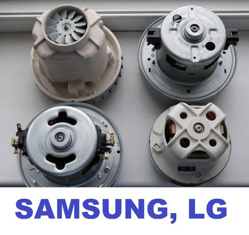 ДВИГАТЕЛЬ (МОТОР) ДЛЯ ПЫЛЕСОСА Samsung, LG - аналог и оригинал 1600W