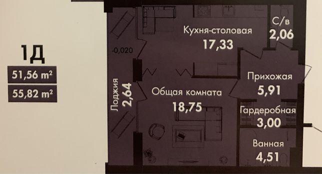 Продам свою квартиру в городе Южный ( одесс обл)