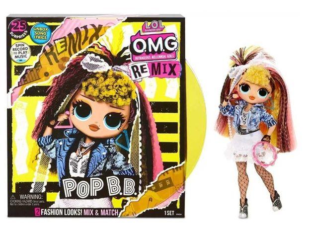 L.O.L. Surprise OMG remix POP B.B.