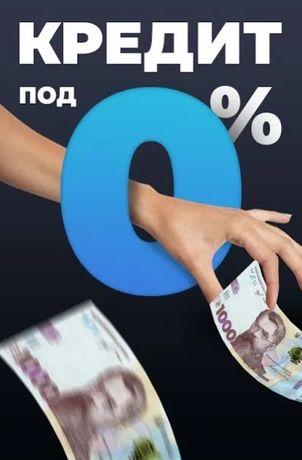 Срочный КРЕДИТ на карту вся Украина до 24мес