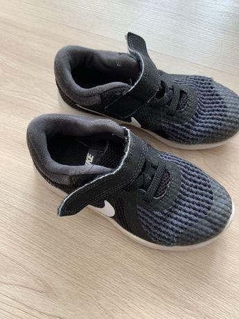 Buty Nike rozmiar 26