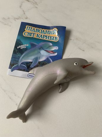 Стретч-игрушка Дельфин – ПОДВОДНЫЙ МИР КАРИБОВ