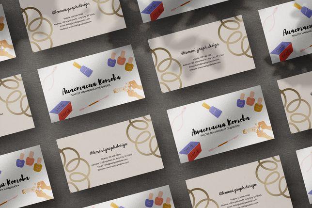 Графический дизайн (визитки, лого, оформления инстаграма)