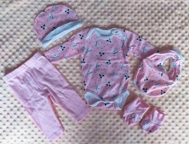 Komplet ubranek niemowlęcych