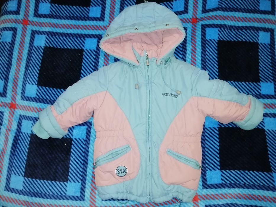 Куртка для девочки Никополь - изображение 1
