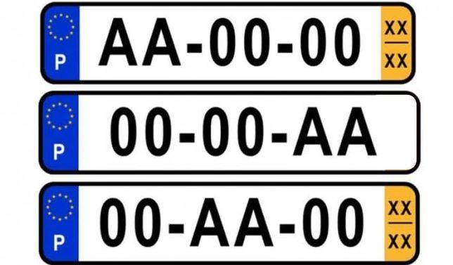 Matrícula automóvel (todos os modelos - novo / antigo)