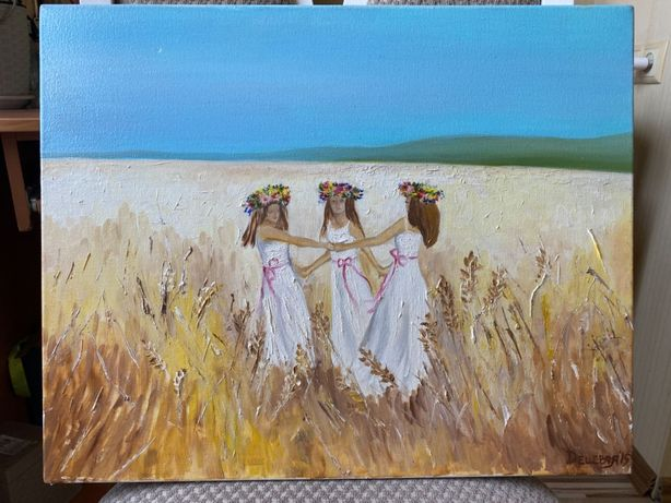 Продам картину «Танец лета»