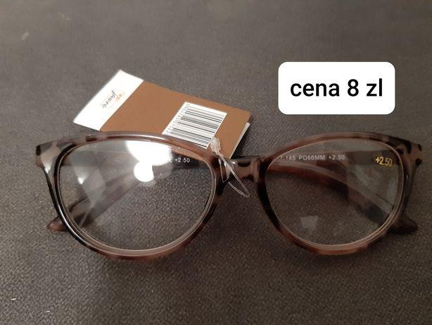 Okulary plusy +2.5