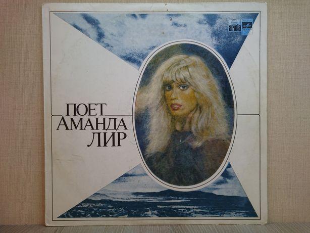 Виниловая пластинка Amanda Lear – Never Trust A Pretty Face 1979