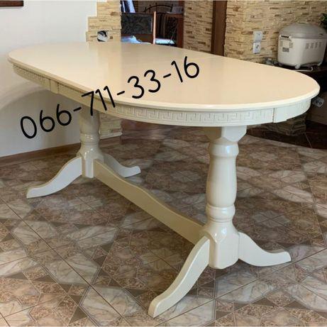 Стол КАРПАТЫ. Деревянный стол. Кухонный гарнитур. Светлый стол.