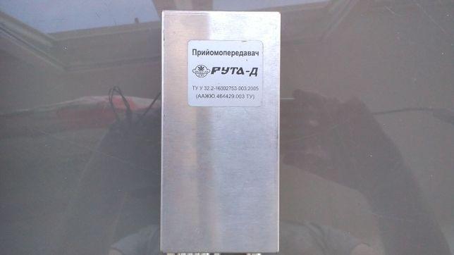 Прийомопередавач РУТА-Д