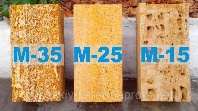 Ракушняк М-25, М-35 Карьер Южный