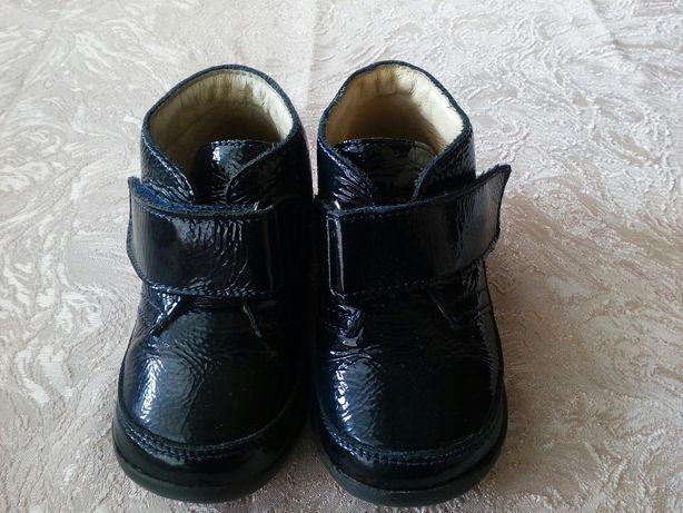 Buty dziecięce FALCOTTO