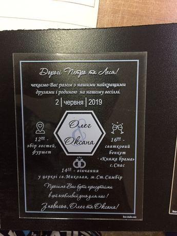 Запрошення на весілля на акрилі