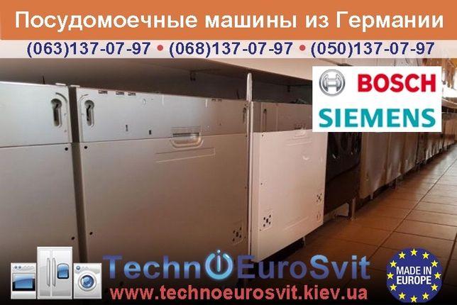 Посудомоечная  машина из Германии 45см 60см гарантия, доставка