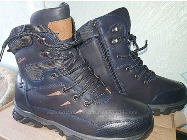 Зимние ботинки на мальчика размер 38 стелька 24,5 см.
