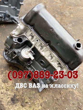 Двс Двигатель Мотор ВАЗ 2101,21011,2103,2104,2105,2106,2107,2121