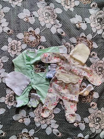 Детская одежда для недоношенных