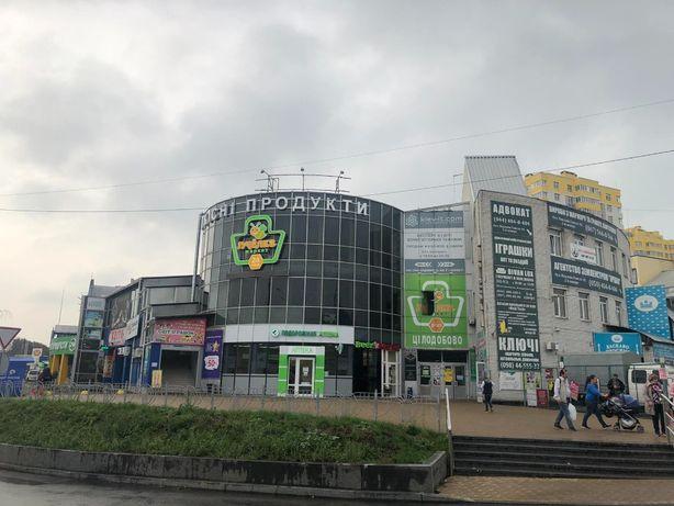 Сдам аренда под магазин Рынок Отрадный 15 м2