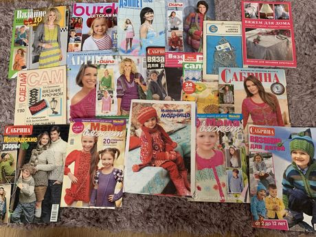 Журнали для в'язання