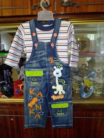 Продам костюмчик детский