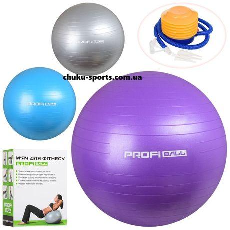 Фитбол мяч для фитнеса грудничков Profiball с насосом спорта пилатеса