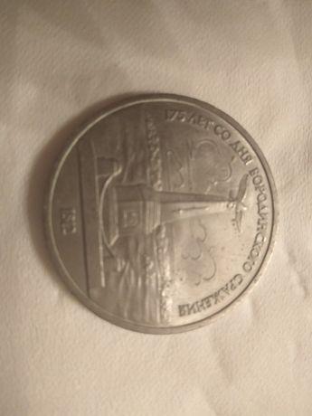 Юбилейные и памятные монеты СССР 1983-1991. Россия 1993