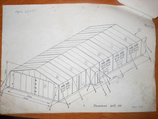 Палатка на брезент с антигнилостной пропиткой ШД-18-88
