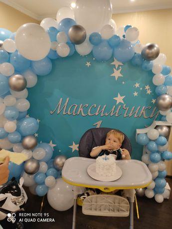 Продам баннер с днём рождения 1 год Максимчику