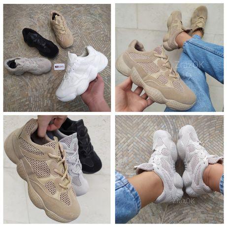 SALE Adidas Yeezy 500!Женские кроссовки кеды черные белые 36-42р 43р