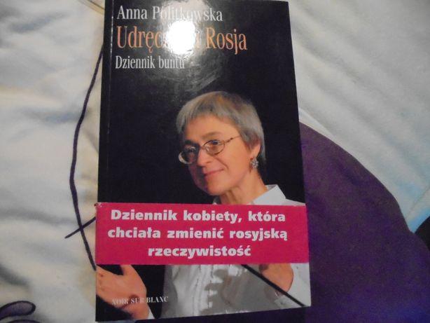Politkowska, Dzienniki buntu, nowa!