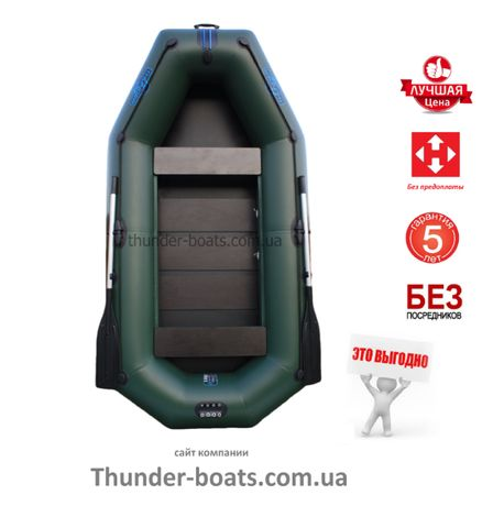 Гребная лодка Thunder T 280.