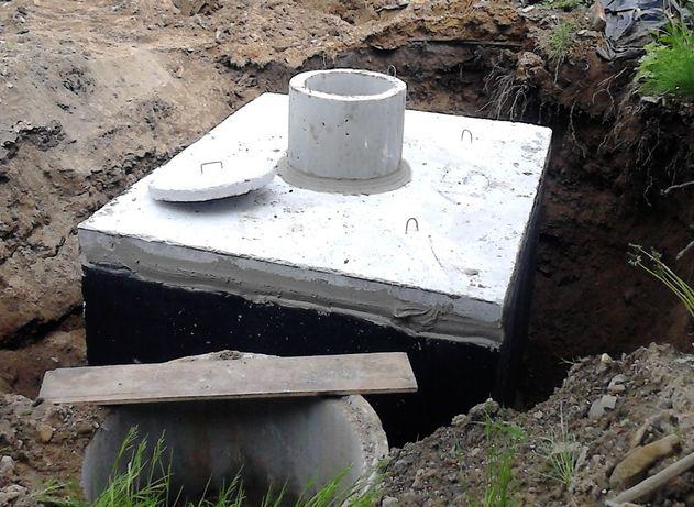 Szambo Betonowe Zbiornik Na Deszczówkę Pojemnik Wodę Gnojówkę