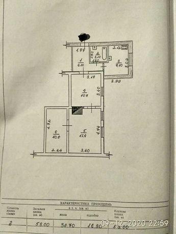 Продам в центре 3-х комнатную квартиру на Шелушкова.