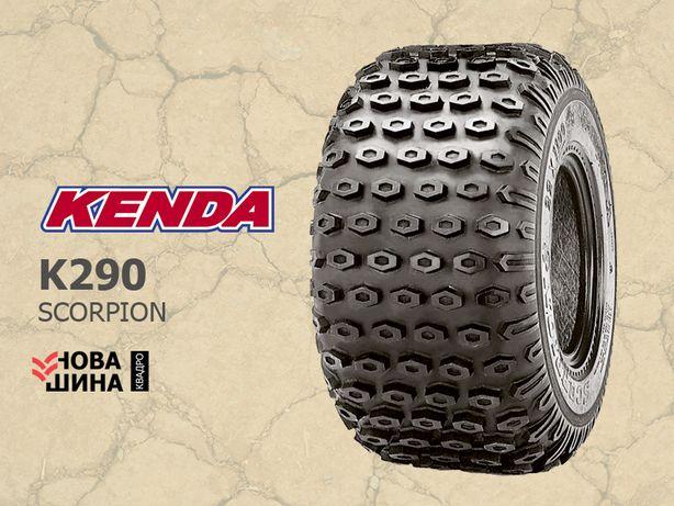 Шина, резина, колеса на ДЕТСКИЙ квадроцикл Kenda K290Scorpion СКОРПИОН