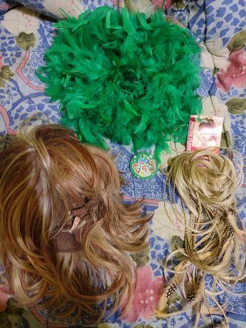 Парик, хвост косички и боа перьевое